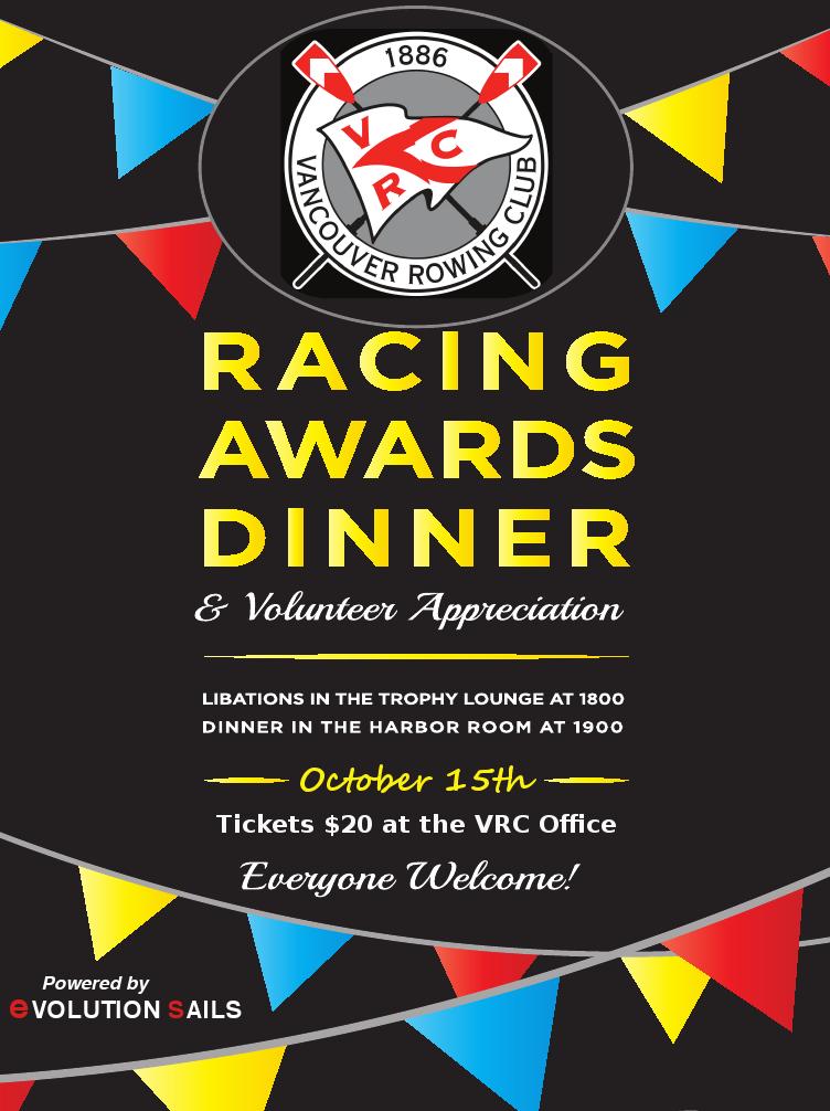 awards-dinner-2016